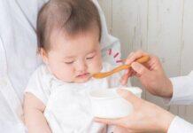 Gerakan tutup mulut pada bayi